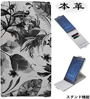 【Salon de M】Xperia X Compact SO-02J 本革 レザー スマホ カバー ケース 手帳型 縦開き 縦型 上下開き ブックタイプ ダイアリー マグネット (留め具 横) 財布 携帯 人気 花 ZPLF-549 ライトグレー