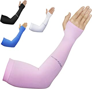 Best sports arm cover Reviews