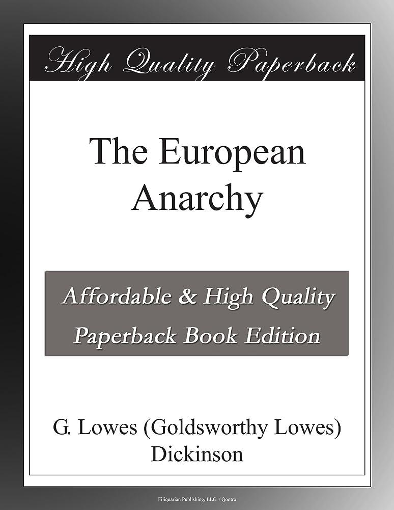 お風呂戸棚通行人The European Anarchy