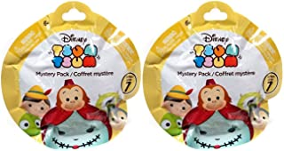 Tsum Tsum Disney Mystery Pack Series 7! (Set of Two Packs!)