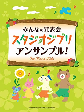 Studio Ghibli Ensemble~ Piano, Melodica, Glockenspiel...~ Sheet Music Book