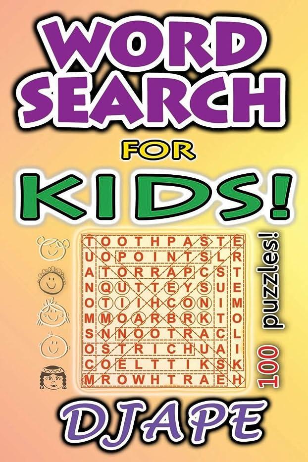 タック散歩に行くテストWord Search for Kids: 100 puzzles