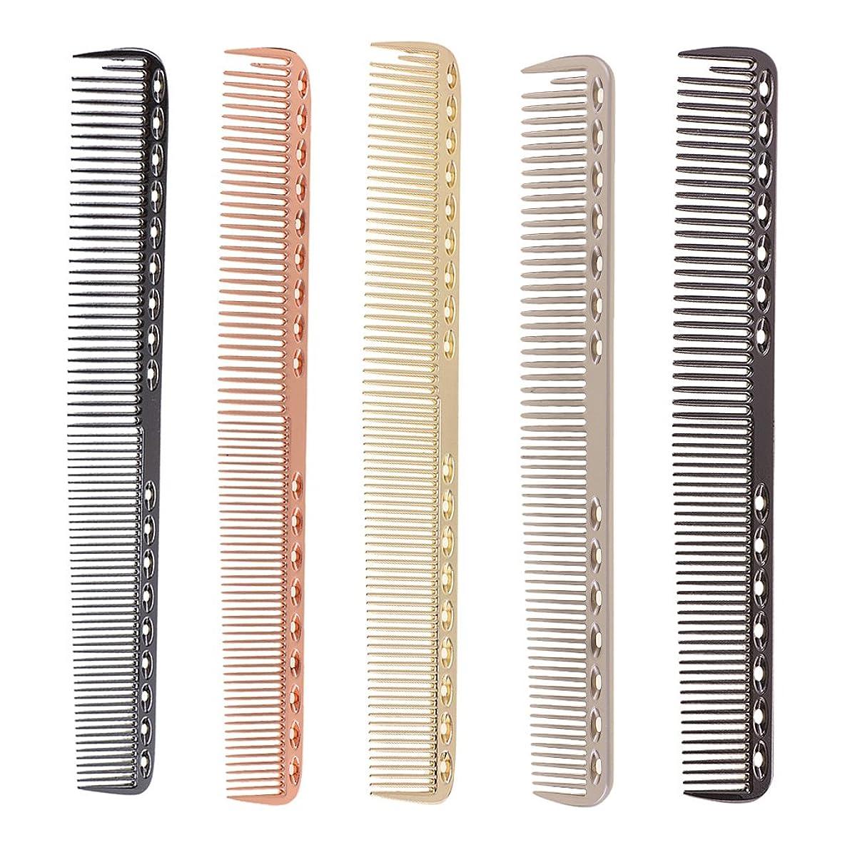 またはどちらか構築する埋めるKesoto 5個入り 髪の櫛 櫛 超軽量 アルミ サロン 理髪師 ヘアカット ヘアカッティング