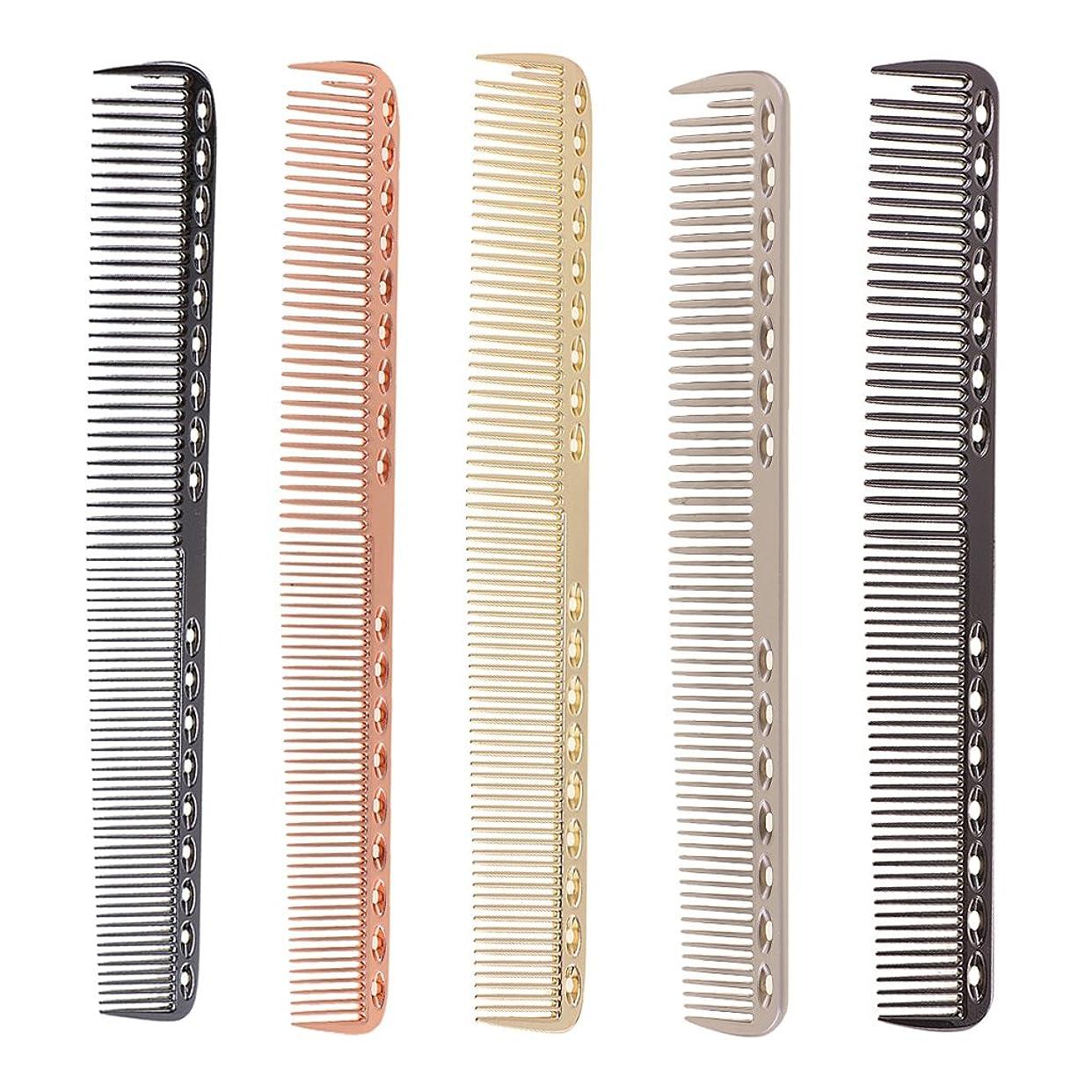 融合ねばねば暴行Kesoto 5個入り 髪の櫛 櫛 超軽量 アルミ サロン 理髪師 ヘアカット ヘアカッティング