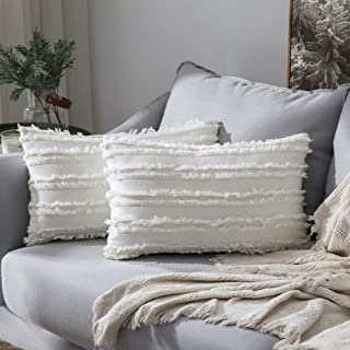 MIULEE Set of 2 Decorative Boho Throw Pillow Covers Cotton Linen Striped Jacquard Pattern Cushion Covers for Sofa Couch Living Room Bedroom 12x20 Inch Off White