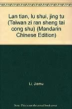 Best lu shui tian Reviews