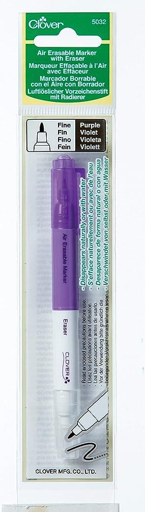 Clover 5032 Purple Fine Air Erasable Marker with Eraser