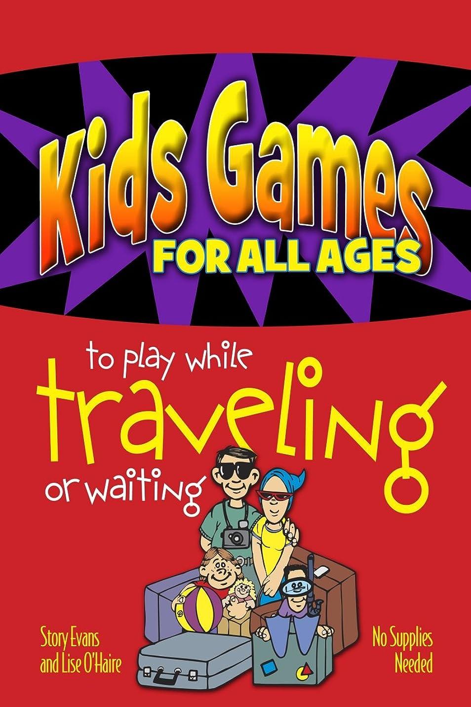 ビーズ謎めいた病院Kids Games for All Ages to Play While Traveling or Waiting (English Edition)