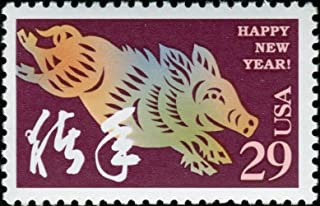 Chinese Lunar Year of the Pig Collectible Stamp Sheet