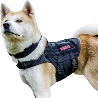 OneTigris K9 Tactical Dog Harness Patrol Dog Vest with Comfortable Adjustable Neck Protection Straps & Durable Handle (Small, Medium, Large Size)