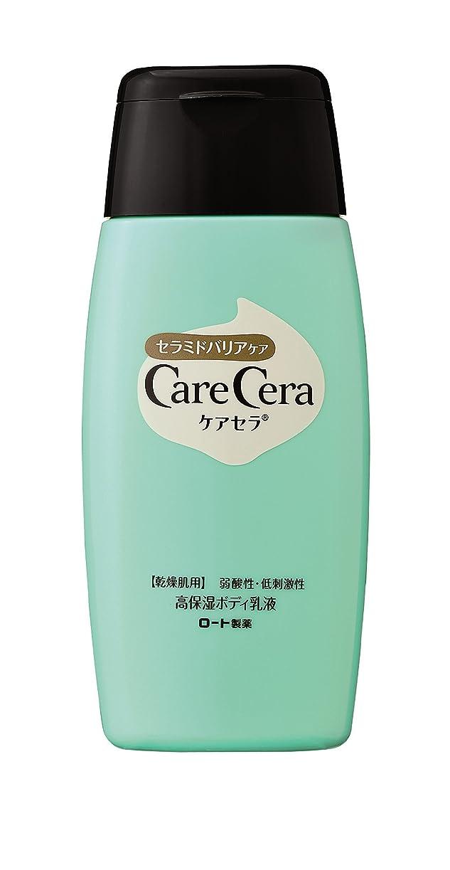 週間自分の力ですべてをする高価なCareCera(ケアセラ) 高保湿 ボディ乳液 200mL