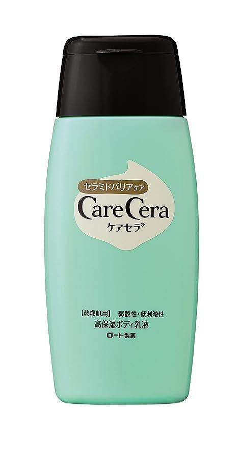 耐久アドバイス誰でもCareCera(ケアセラ) 高保湿 ボディ乳液 200mL