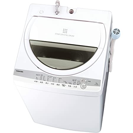 東芝 洗濯機 7.0kg 浸透パワフル洗浄 AW-7G9-W グランホワイト