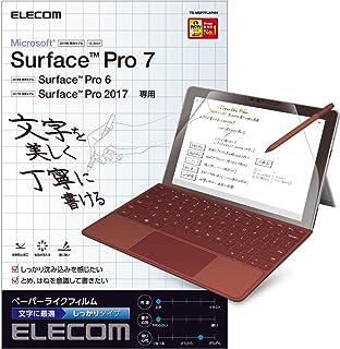 エレコム Surface Pro 7/6/2017年モデル フィルム ペーパーライク 反射防止 文字用 しっかりタイプ TB-MSP7FLAPNH