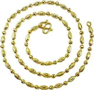 Bangkok Bazaar Chic Thai Disco Diamond-Cut Beads Chain Baht Jewelry 24k Gold Plated 18