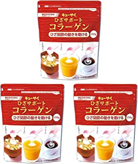キューサイ ひざサポートコラーゲン150g 3袋まとめ買い/機能性表示食品 150g=約30日分 粉末タイプ