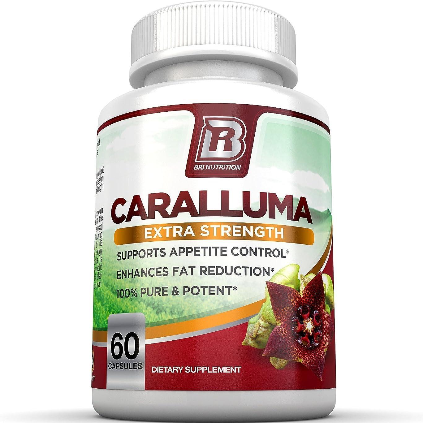 ブレイズバンジージャンプ驚BRI栄養カラルマFimbriata - 20 : 1エキス最大耐力?サプリメント - 30日サプライ60ctベジカプセル - ピュアインドカラルマFimbriataから作りました BRI Nutrition Caralluma Fimbriata - 20:1 Extract Maximum Strength Supplement - Made From Pure Indian Caralluma Fimbriata - 30 Day Supply 60ct Veggie Capsules