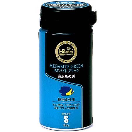 ヒカリ (Hikari) ひかりプレミアム メガバイトグリーンS 50g グリーン 50グラム (x 1)