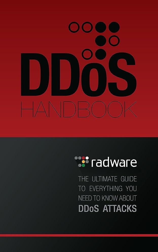 カメ週間状況Radware's DDoS Handbook: The Ultimate Guide to Everything You Need to Know about DDoS Attacks (English Edition)
