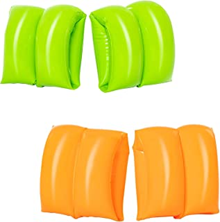 Bestway Colored Armbands 20X20 cm - Yellow 26-32005