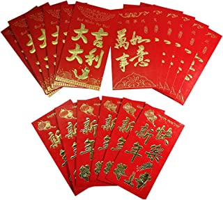 36 Pack Chinese Red Envelopes Money Envelopes Gift for Chinese New Year, 6 Assorted Designs & Large Package