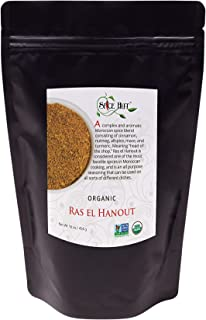 The Spice Hut Organic Ras el Hanout Seasoning, Authentic North African Spice Blend, 16 ounce