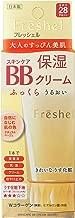 Kanebo Freshel Skin Care BB Cream Moist NB(Natural Beige)50g