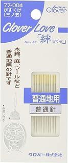 Clover 手縫針 絆 CL がすくけ 三ノ五 77-004