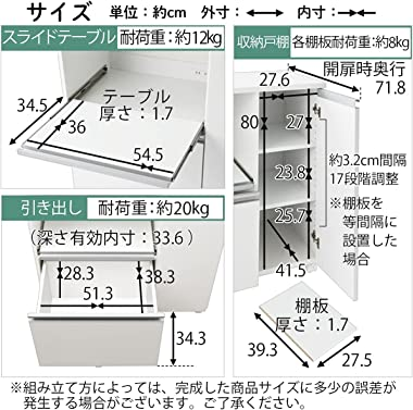 ぼん家具 キッチンカウンター 収納 キャスター付 約90cm幅 レンジ台 木目 木製 ホワイト