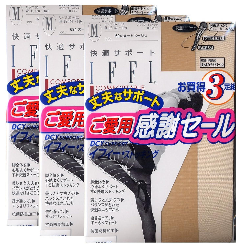 GUNZE IFFI (グンゼ イフィー) 快適サポート レディース 日本製 パンティ ストッキング (婦人 パンスト) 3足組×5セット M/L