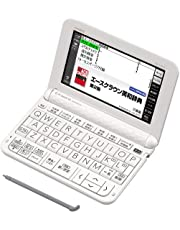 カシオ 電子辞書 エクスワード 中学生モデル XD-Z3800WE ホワイト 170コンテンツ