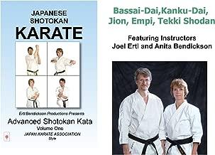 Shotokan Karate: Advanced Kata, Volume One
