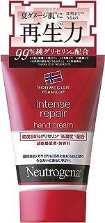 Neutrogena(ニュートロジーナ) ノルウェーフォーミュラ インテンスリペア ハンドクリーム 無香料 50g