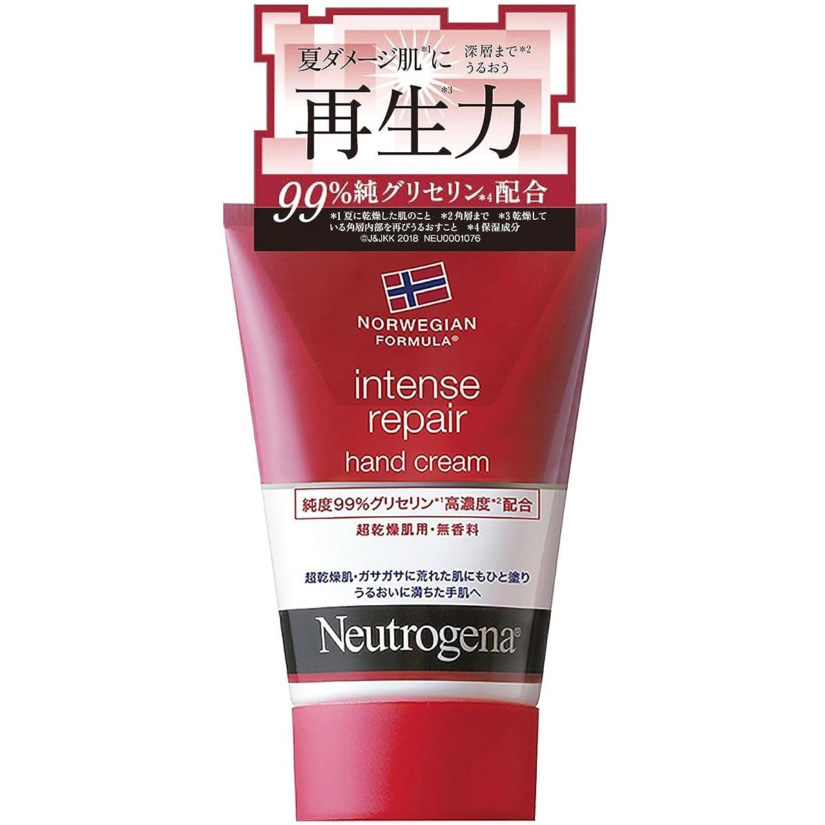 とんでもない本物の美しいNeutrogena(ニュートロジーナ) ノルウェーフォーミュラ インテンスリペア ハンドクリーム 超乾燥肌用 無香料 50g