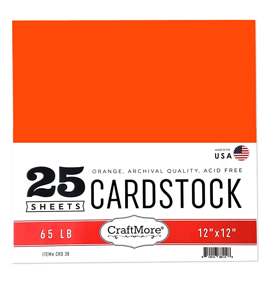 CraftMore Card Stock Paper 12x12 Inch Orange 25 Sheets
