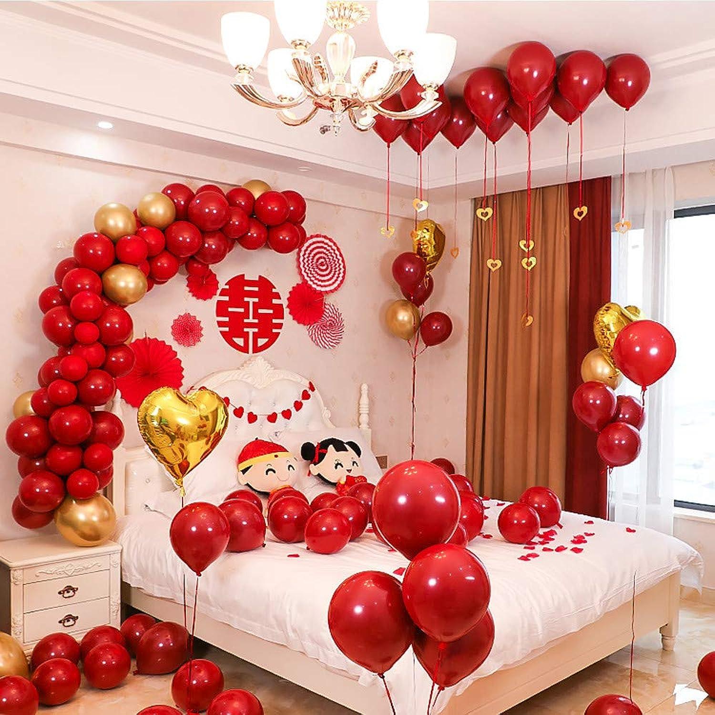 HEXUAN Marriage Room Decoration Marriage Balloon Set Creative Romantic New Room Bedroom Scene Decoration Set Wedding and Wedding Supplies,Balloon Suit with Loving Honey