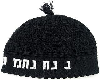Na Nach Breslov Black Knit Kippah