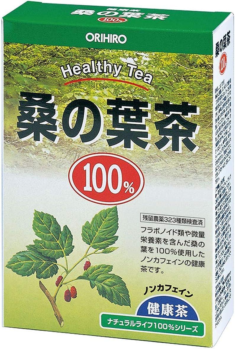 プリーツ場所目の前のオリヒロ NLティー 100% 桑の葉茶
