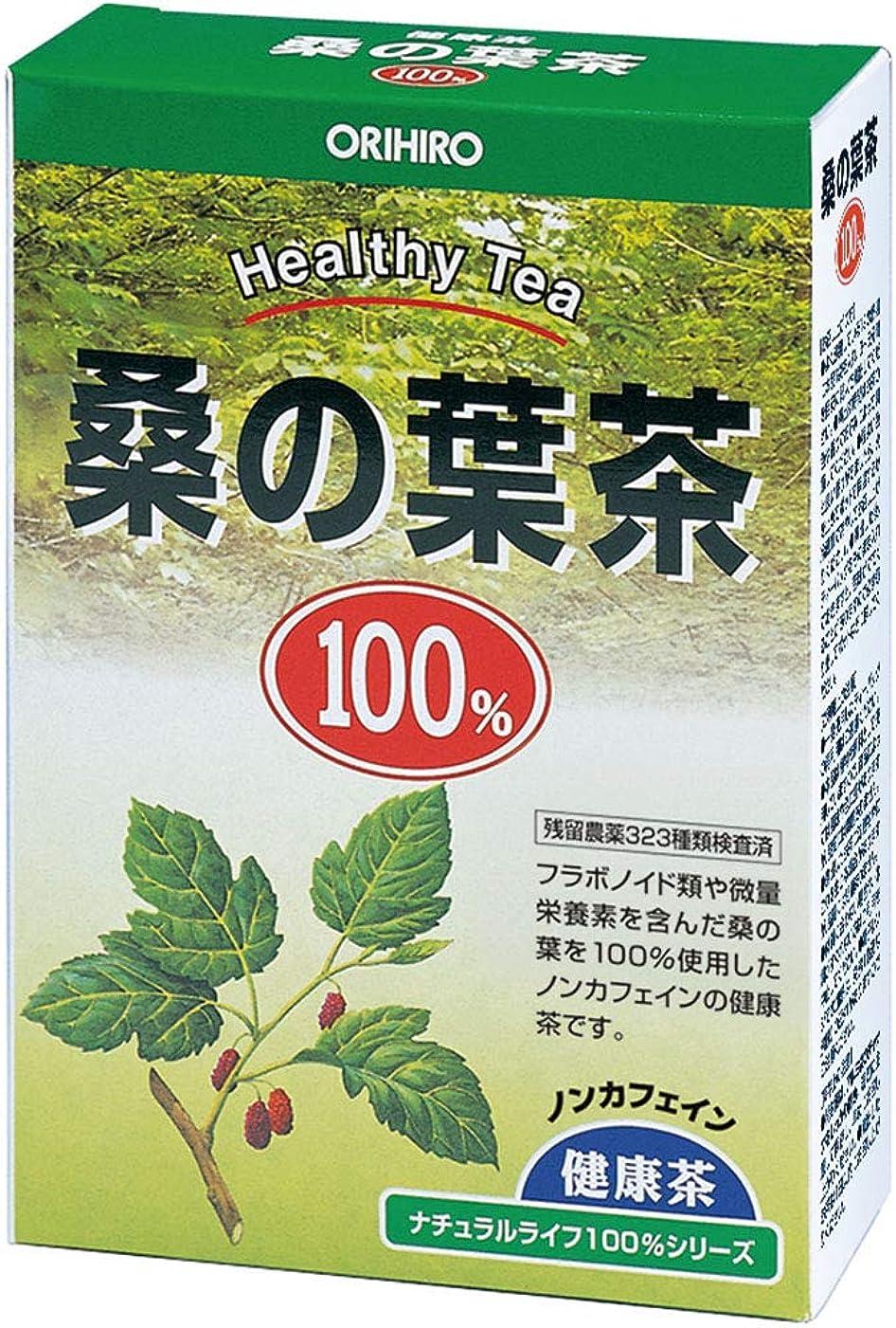 忘れられない屋内コンパイルオリヒロ NLティー 100% 桑の葉茶