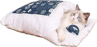 V-Dank 猫 ベッド 犬 ベッド ペットベッド 猫用 ふとん ペット ベット クッション 寝袋 65x50cm キャットハウス 可愛い 大きい かわいい ペットハウス 猫グッズ ペット布団 あったか ペット用品 イヌ 筒型 布団 ネコ ねこ...