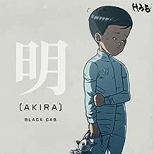 明 (Akira)
