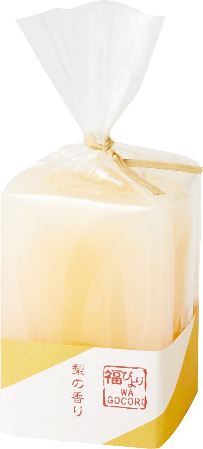 妻記録同行カメヤマキャンドルハウス 福びより和ごころキャンドル 梨 の香り