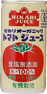 光食品 オーガニックトマトジュース 食塩無添加 190g×30本