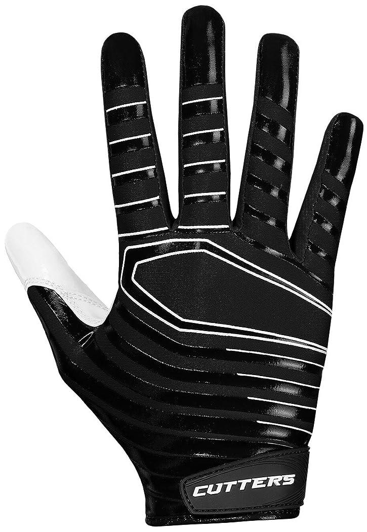 詩満足変わるCutters アメリカンフットボール用手袋 ベストなグリップのフットボールグローブ 軽量で柔らか ユース&大人サイズ 1ペア ADULT: X-Large