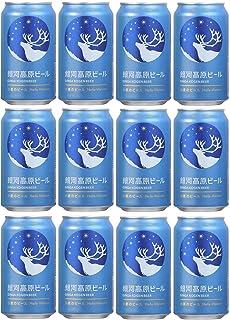 銀河高原ビール 小麦のビール [ 350ml x 12本 ] [ 日本