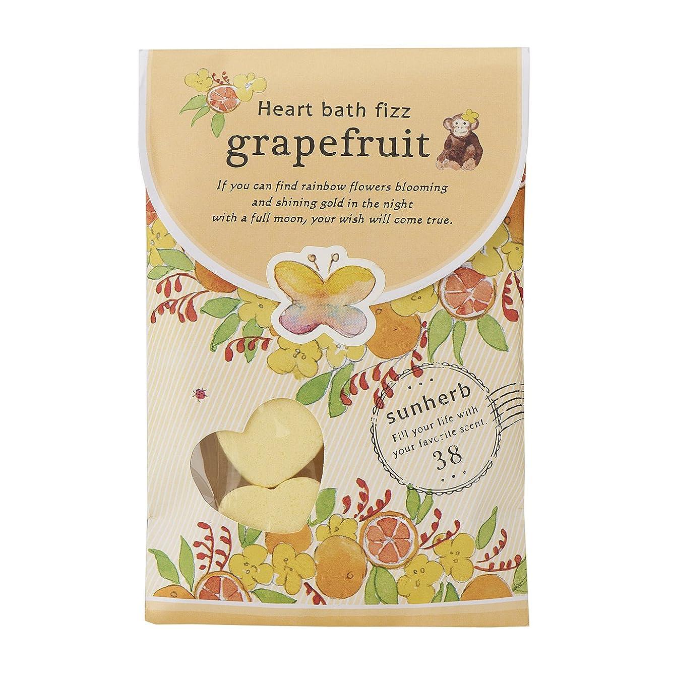 サンハーブ ハートバスフィズ28g×2包 グレープフルーツ(発泡タイプの入浴料 シャキっとまぶしい柑橘系の香り)