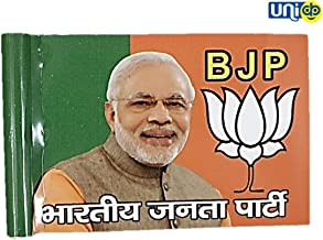 Selling Uniqness Aluminium Car Flag Bharatiya Janata Party-BJP Decor with Double Side Printed