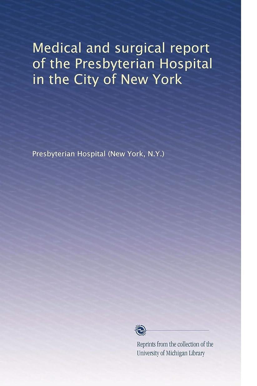 パキスタンポーチチャンピオンMedical and surgical report of the Presbyterian Hospital in the City of New York