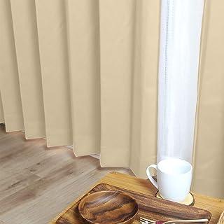 カーテン レース 4枚セット 【 Gaia ベージュ 幅100cm 丈90cm 4枚組 両開き(厚地2枚+レース2枚) 】 遮光 形状記憶 洗濯可 UVカット ミラーレース カーテンセット 北欧 ガイア