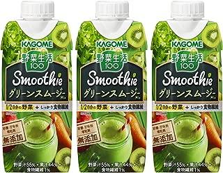 カゴメ 野菜生活100 SmoothieグリーンスムージーMix 330ml×3本